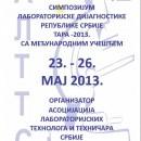 2013-05-24_152030-44711_130x130.jpg