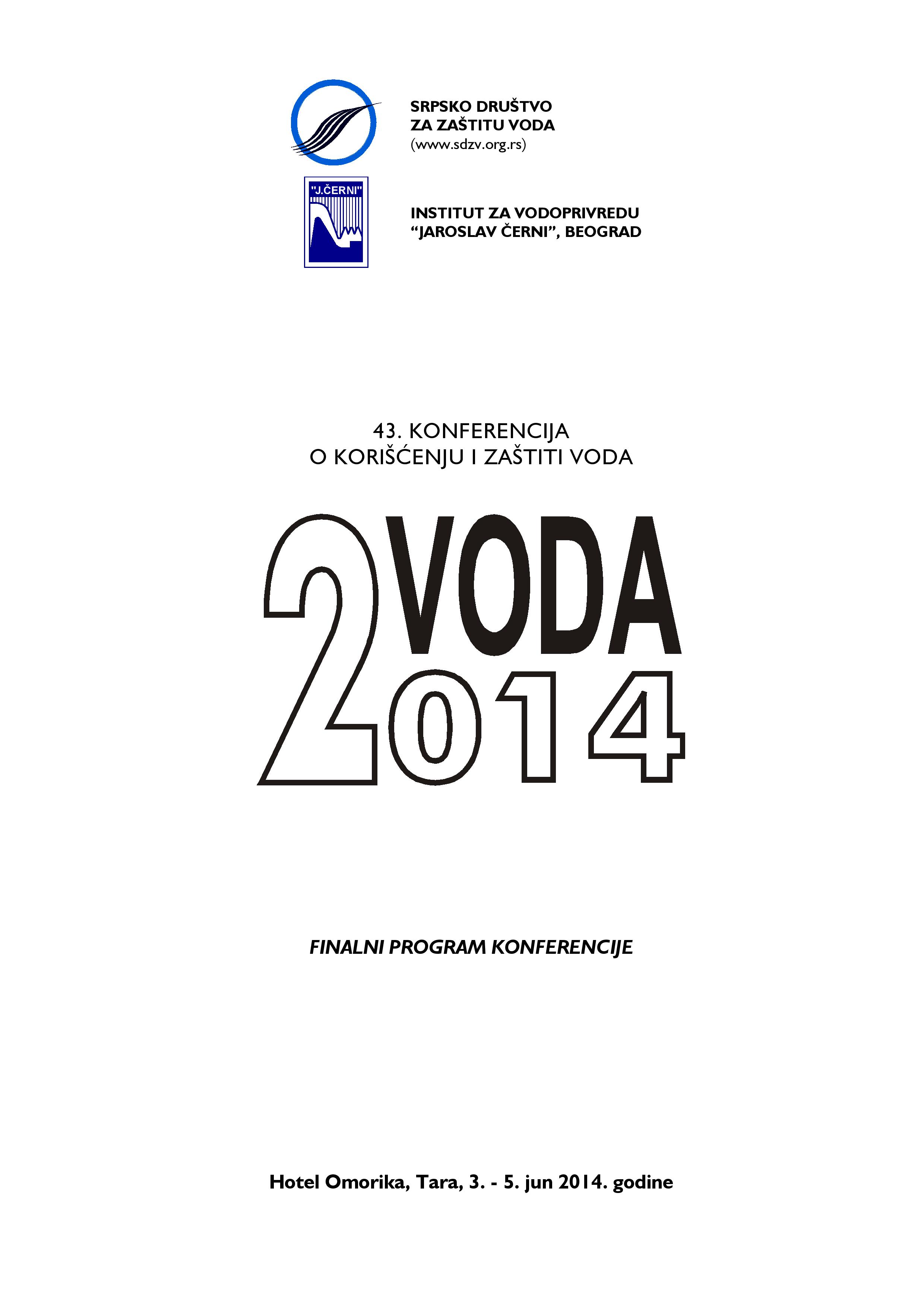 Konferencija_VODA_2014_-_Final_Program_i_prijave-page-001.jpg