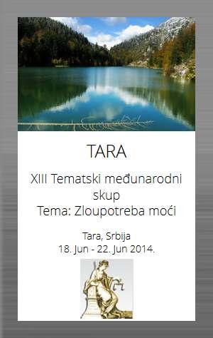 Tara-Omorika.jpg
