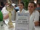 Srpski sto posne hrane Perućac 2012 (6)