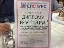 Srpski sto posne hrane Perućac 2012 (7)