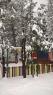 Oko 20 santimetara snega na Tari (5)