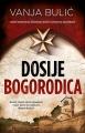 Вања Булић  - Досије Богородице.jpg