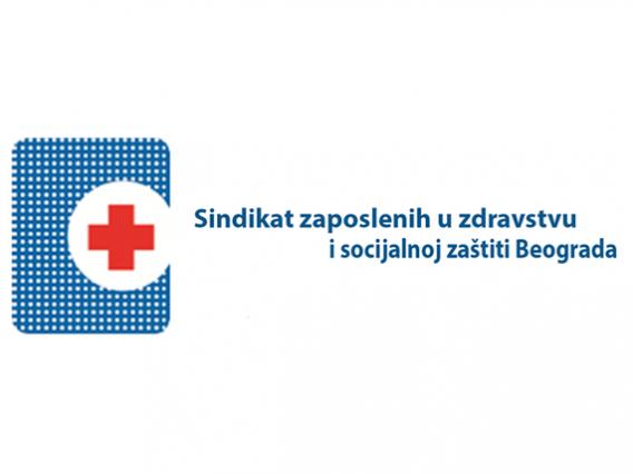 Sindikat zaposlenih u zdravstvu i socijalnoj zaštiti Beograda